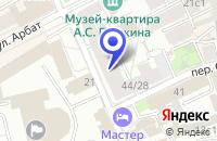Схема проезда до компании МОСКОВСКИЙ ЦЕНТР ТРАЙОГИ в Москве