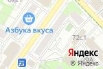 Схема проезда до компании Отто-Каталог в Москве