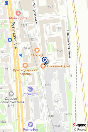 СТОМАТОЛОГИЧЕСКИЙ ЦЕНТР ТОПАЗ-2000 на карте Дмитрова
