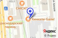 Схема проезда до компании ПРОЕКТНО-СТРОИТЕЛЬНАЯ КОМПАНИЯ ИНКО в Москве
