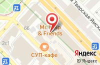 Схема проезда до компании Сирин в Москве