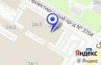 Схема проезда до компании ТФ ТРЕЙС-ИНЖЕНЕРИНГ в Москве