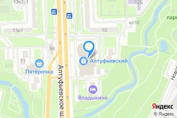 Афиша места Кино на Алтуфьевском