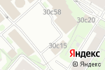 Схема проезда до компании Ceramicus в Москве
