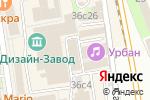 Схема проезда до компании Дорогая редакция в Москве