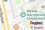 Схема проезда до компании Музей-мастерская А.С. Голубкиной в Москве