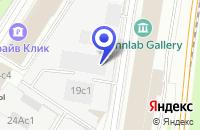 Схема проезда до компании ПТФ КАРДИНАЛ в Москве