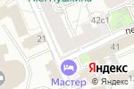 Схема проезда до компании Чжуд-ши в Москве