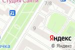 Схема проезда до компании Зюзино в Москве