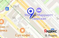 Схема проезда до компании МАГАЗИН БЫТОВОЙ ТЕХНИКИ ЛЕМАС в Москве