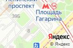 Схема проезда до компании Яства пития в Москве