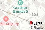 Схема проезда до компании Молоко Ингредиентс в Москве