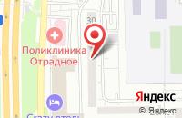 Схема проезда до компании Экслибрис-Пресс в Москве