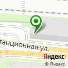 Местоположение компании Магазин автозапчастей для Subaru
