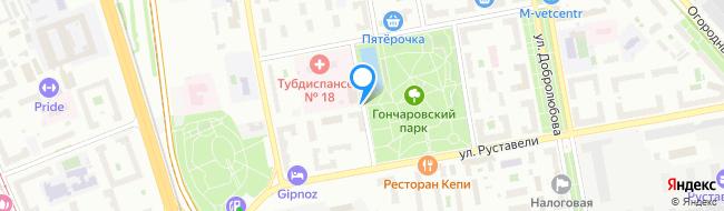 переулок Гончаровский 1-й