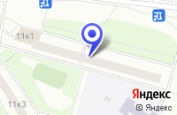 Схема проезда до компании ЦЕНТР РАЗВИТИЯ ЛИЧНОСТИ ОПТИУМ-КЛАССИК в Москве