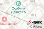 Схема проезда до компании Navat в Москве