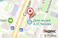 Схема проезда до компании Флавитлайф в Москве