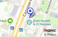 Схема проезда до компании МАГАЗИН МЕБЕЛИ МОБИЛФОРМ в Москве