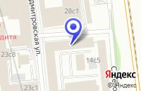 Схема проезда до компании КОМПЬЮТЕРНАЯ ФИРМА ДЕФА ГРУППЕ в Москве