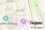 Схема проезда до компании CubicPrints в Москве