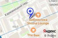 Схема проезда до компании ТЕРЦИЯ в Москве