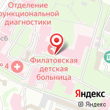 Детская клиническая больница №13 им. Н.Ф. Филатова