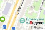 Схема проезда до компании Профессионалстрой в Москве