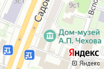 Схема проезда до компании Дом-музей А.П. Чехова в Москве