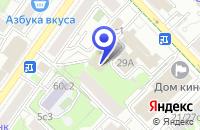 Схема проезда до компании НЭКЛИС-БАНК в Москве