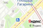 Схема проезда до компании Сибирский деликатес в Москве