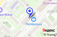 Схема проезда до компании МЕБЕЛЬНЫЙ МАГАЗИН ГРУП ФРАНСЕ ЭЛИТ в Москве
