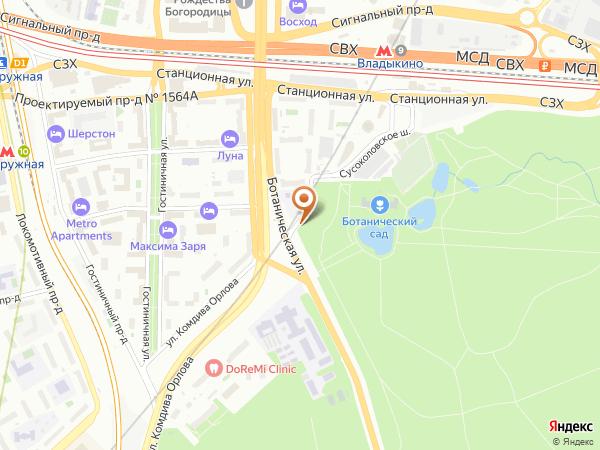 Остановка Главный вход Ботанического сада в Москве