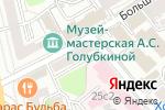 Схема проезда до компании ЛАЙТ-КОНСАЛТИНГ в Москве