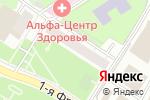 Схема проезда до компании Пентхаус в Москве