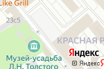 Схема проезда до компании I Like Grill в Москве