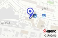 Схема проезда до компании АВТОСЕРВИСНОЕ ПРЕДПРИЯТИЕ ИН-РОЛС в Москве