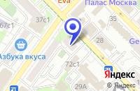 Схема проезда до компании КБ КРОКУС-БАНК в Москве