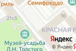 Схема проезда до компании Miltronic в Москве