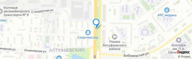 Алтуфьевское шоссе