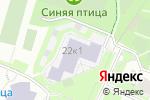 Схема проезда до компании Средняя общеобразовательная школа №1945 с дошкольным отделением в Москве