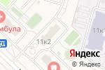 Схема проезда до компании Бутово Парк 2Б в Москве
