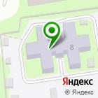 Местоположение компании Центр образования №1