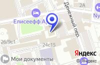 Схема проезда до компании ТРАНСПОРТНАЯ КОМПАНИЯ WESOTRA в Москве