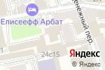 Схема проезда до компании Risk Advisory в Москве