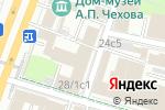 Схема проезда до компании ГагарINtravel в Москве