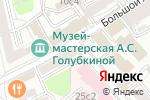 Схема проезда до компании Декретум в Москве