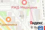 Схема проезда до компании КОСМОС-АУДИТ в Москве