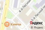Схема проезда до компании ГУН-девелопмент в Москве