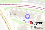 Схема проезда до компании Jetango в Москве